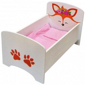 Кроватка для куклы Цветные сны.Элиза ЦСК40ЭЛ