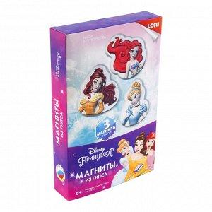 """Набор ДТ Магниты из гипса Disney """"Очаровательные принцессы"""" Мд-024 Lori"""