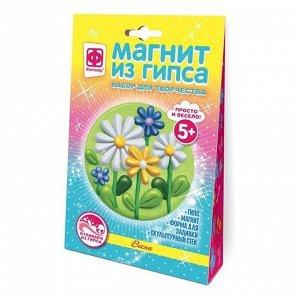Набор ДТ Магнит из гипса цветы Весна 707552 Фантазёр