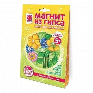 Набор ДТ Магнит из гипса цветы Летний букет 707553 Фантазёр