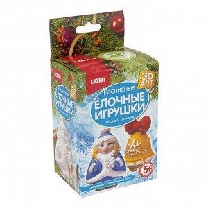 """Набор ДТ 3D Art.Роспись ёлочных игрушек """"Снегурочка и колокольчик"""" Ир-014 Lori"""