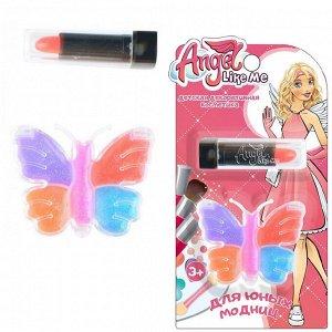 Набор косметики Angel Like Me Блеск для губ и помада ALMe001/03