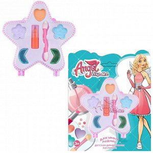 Набор косметики Angel Like Me Звезда.Карманный набор ALMe003/03