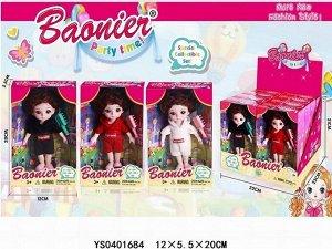 Кукла малышка 8754-15JJ в кор.