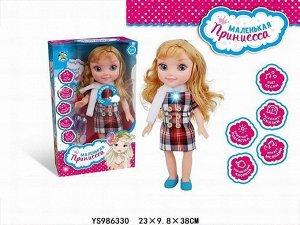 Кукла 203EWY Маленькая принцесса на бат. в кор.