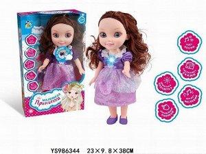 Кукла 205EWY Маленькая принцесса на бат. в кор.