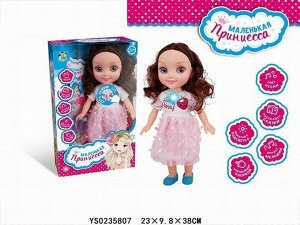 Кукла 210EWY Маленькая принцесса на бат. в кор.