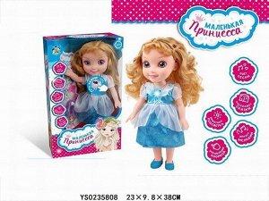 Кукла 211EWY Маленькая принцесса на бат. в кор.