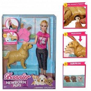 Кукла 700113 в наборе собака, которая рожает щенят, 3 щеночка, лежанка, миска