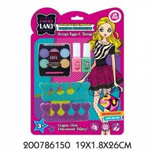 Набор косметики 121031 лак для ногтей, тени, блеск для губ LAPULLI KIDS