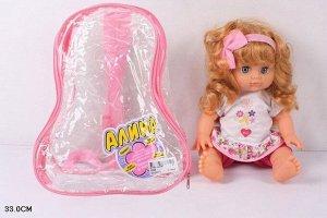 Кукла 5298 Алина в рюкзаке