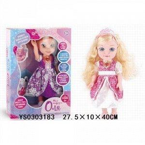 Кукла 69050A Оля интерактивная в кор.