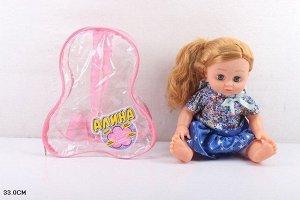 Кукла 7620 Алина в рюкзаке