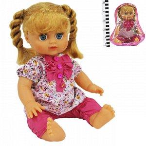 Кукла 5287 Алина в рюкзаке