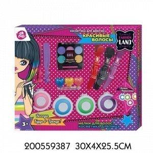 Набор косметики 200559387 LAPULLI KIDS