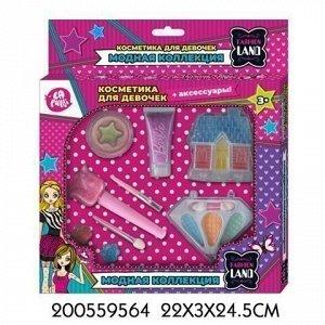 Набор косметики 200559564 LAPULLI KIDS
