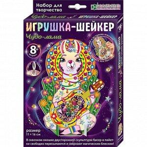 Набор ДТ Игрушка-шейкер Чудо-лама АМ 38-104