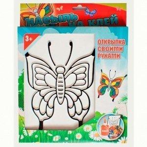 Набор ДТ Насыпь - На клей Бабочка