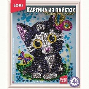 Набор ДТ Картина из пайеток Мечтающий котенок Ап-013 Lori