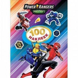 Наклейки 4680274047152 Могучие Рейнджеры. 100 наклеек.TM Power Rangers
