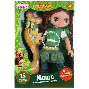 Карапуз SP18-LEDH-M-RU Кукла Маша, 32см, со светящимися волосами, озвуч.