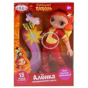 Карапуз SP18-LEDH-A-RU Кукла Аленка, 32см, со светящимися волосами, озвуч.
