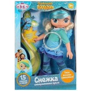 Карапуз SP18-LEDH-S-RU Кукла Снежка, 32см, со светящимися волосами, озвуч.