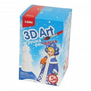 """Набор ДТ 3D Art.Игрушка-раскраска """"Снегурочка с белочкой"""" Ир-018 Lori"""