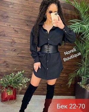 Платье-рубашка + корсет