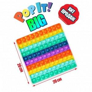 POP IT радужный 20x20мм