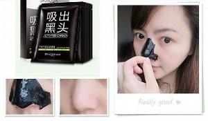 Маска-пленка на нос с бамбуком  Bioaqua, 6 гр