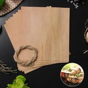 Гриль-бумага из древесины, 20?18 см, 8 шт/уп, ольха