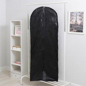 Чехол для одежды плотный Доляна, 60?160 см, PEVA, цвет чёрный