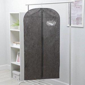 Чехол для одежды с окном, 60?120 см, спанбонд, цвет серый