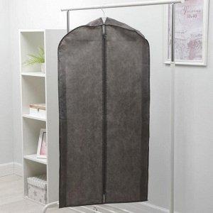 Чехол для одежды зимний, 120?60?10 см, спанбонд, цвет серый