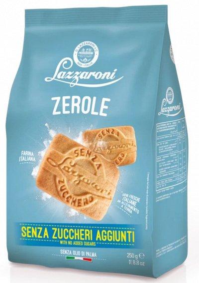 Мука для пиццы! Из Италии — Печенье без добавления сахара