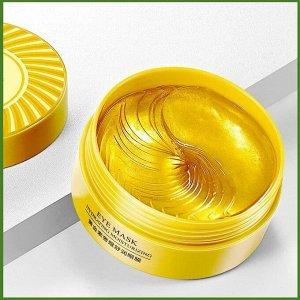 Гидрогелевые патчи с ионами золота 60 шт (30 пар)