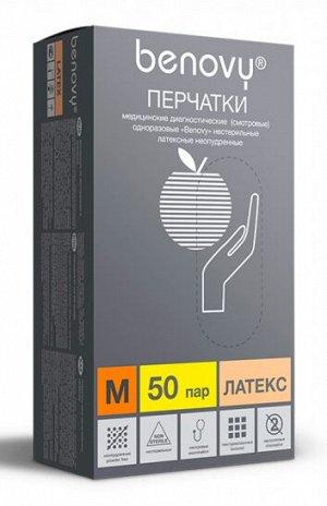 Перчатки латекс Benovy неопудренные 50 пар S, M, L