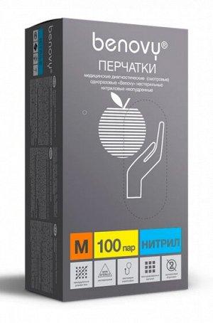 Перчатки нитрил Benovy голубые 100 пар S, M, L, XL