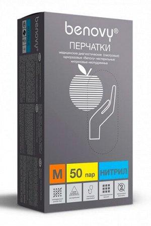 Перчатки нитрил Benovy голубые 50 пар XS, M, L, XL