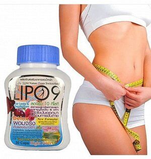 Витамины сжигатель жира  Lipo 9 – новая формула  Lipo 9 Burn Slim Detox  - New Formular