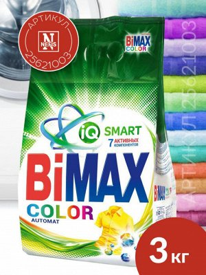 БиМакс автомат 3 кг Колор м/у