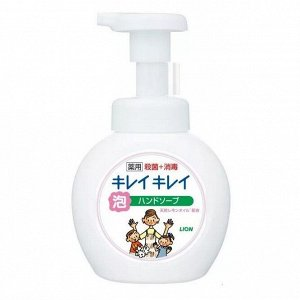 """176817 """"Kirei kirei"""" жидкое мыло для рук с ароматом лимона  250мл"""