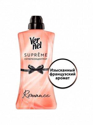 Vernel / Вернель кондиционер для белья 1,2 л СУПРЕМ Романс