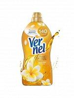 Vernel / Вернель кондиционер для белья 1,74 л Арома Чарующая ваниль