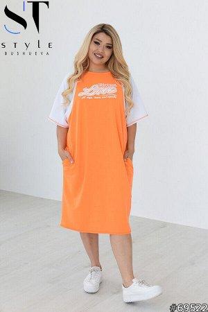 Платье 69522