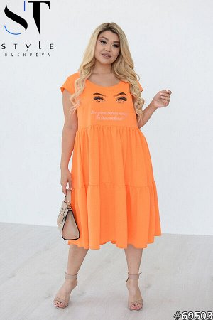 Платье 69503
