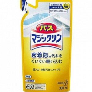 """310231 KAO """"Magiclean Bath Bubble"""" Чистящий спрей-пенка для ванны с ароматом лимона (сменная упаковка) 330 мл"""