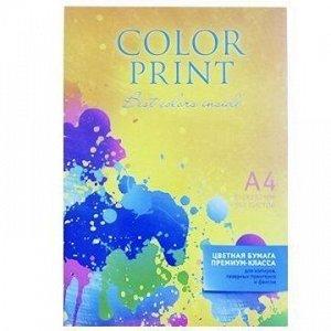 Набор цветной бумаги А4 80 г/м2 5 ярких цветов/5пастельных 250л Color Print
