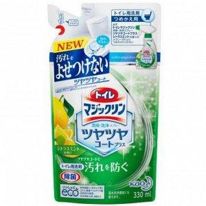 """334824 KAO """"Magiclean"""" Чистящее и дезодорирующее средство для туалета с ароматом цитруса и ментола 330 мл (запасной блок)"""